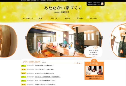 スクリーンショット 2015-12-02 11.37.42